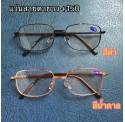 แว่นสายตา มีเลนส์พร้อมใช้
