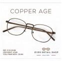 แว่นตารุ่น COPPER AGE